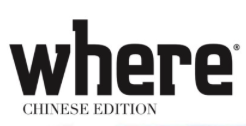 Where - Chinese edition - Nov 2018